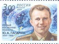 Сегодня — День космонавтики!